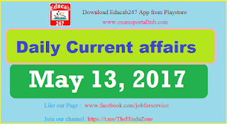 Daily Current affairs -  May 13th, 2017 for all competitive exams