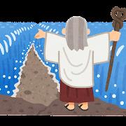 海を割るモーセのイラスト