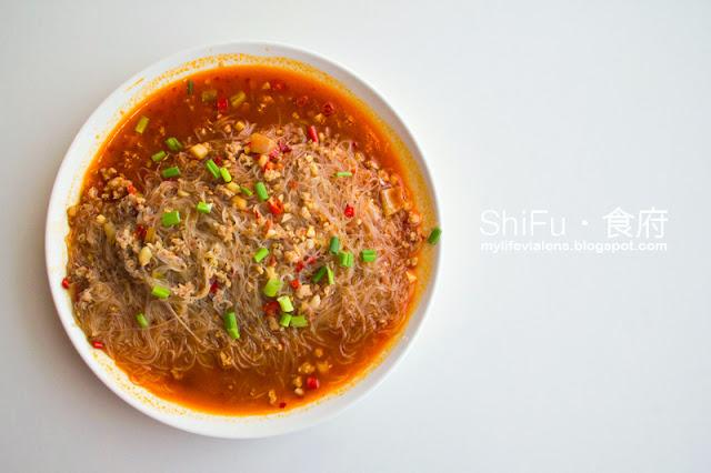 Shi Fu Chinese Restarant Penang