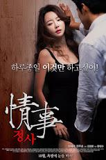 Love affair (2014) [เกาหลี 18+]