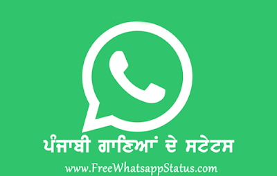New Punjabi Songs Status For Whatsapp