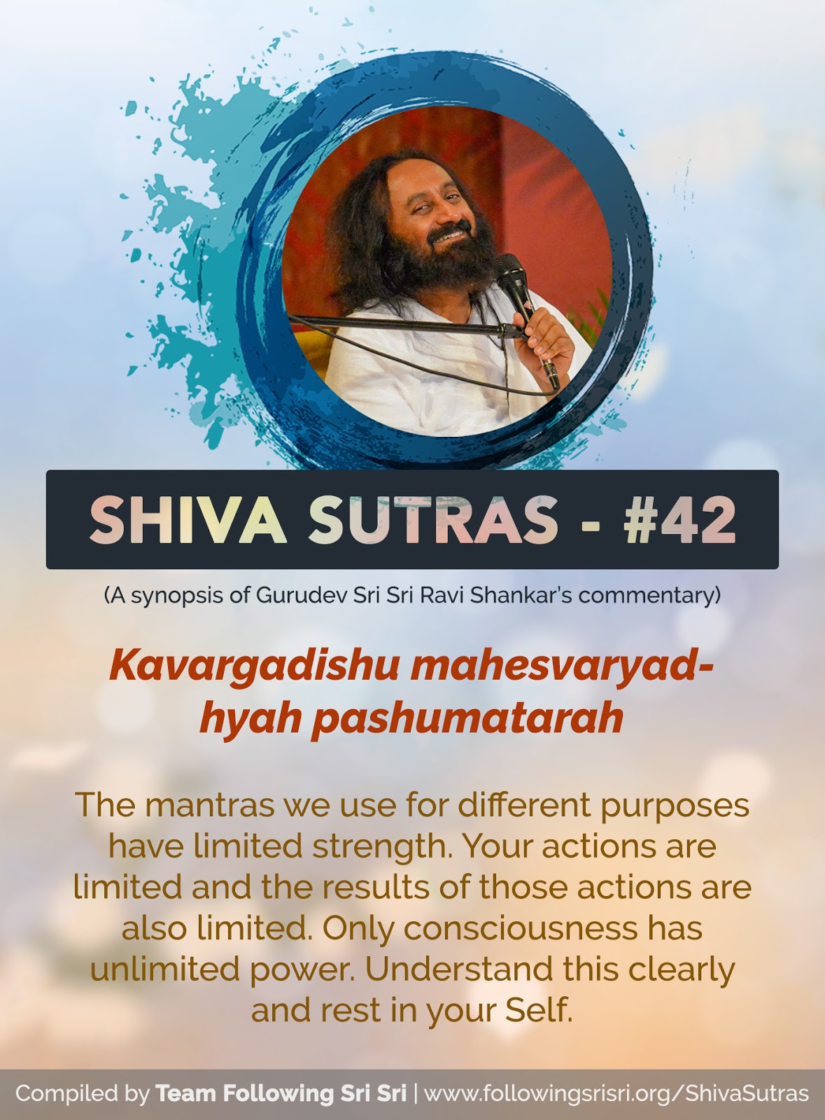 Shiva Sutras - Sutra 42