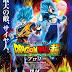 Dragon Ball Super Film Reveals Dragon Ball Super: Broly Title, Visual