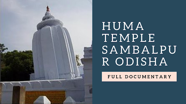 Leaning Temple of Huma Sambalpur