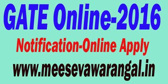 GATE Online 2018 Application Form Download