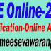 GATE Online 2016 Application Form Download