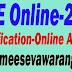 GATE Online 2016 Application Form Download