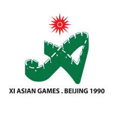 Logo Asian Games ke 11 Tahun 1990 di Beijing China