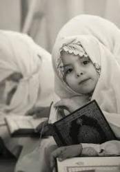 Yaa ayuhai ahlul Quran min ahlul Jannahtulaulia salaman salama