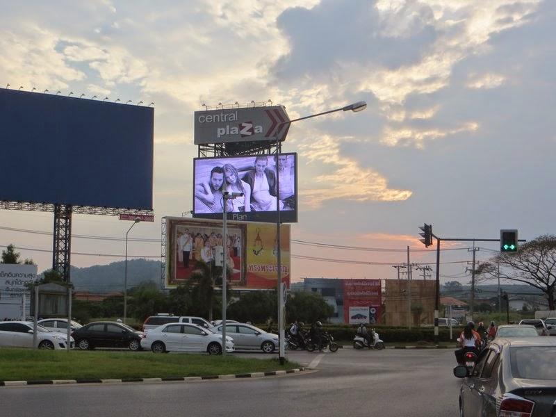 Большая реклама на перекрестке