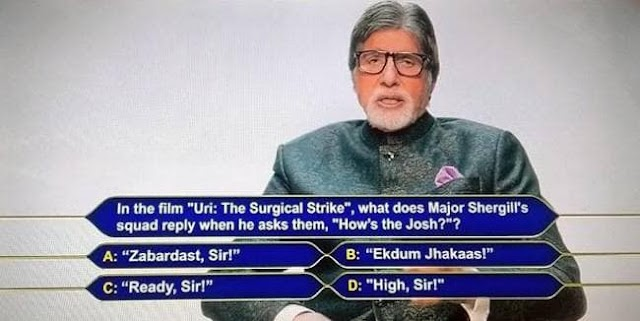 Know the Question No.5 of  KBC Registration 2019  - 05-05-2019