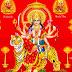 Navratri 2017: Dates, Significance & Rituals - शारदीय नवरात्रि तिथि कैलेंडर 2017 Shardiya Navratri Calender