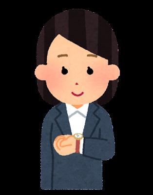 腕時計を確認する会社員のイラスト(女性)