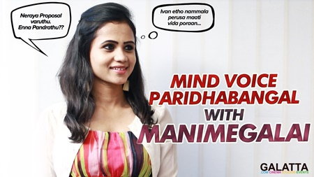 Mind Voice Paridhabangal with VJ Manimegalai and Shashti