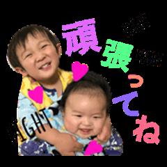 Daikun&Soukun