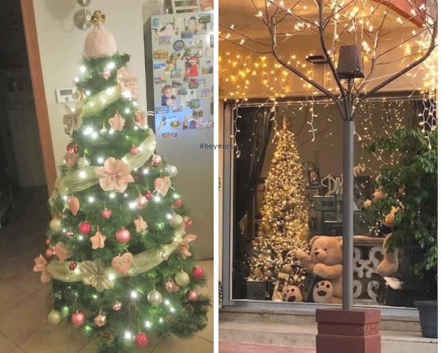 Gli alberi di Natale addobbati dai fan della pagina facebook del blog Around me