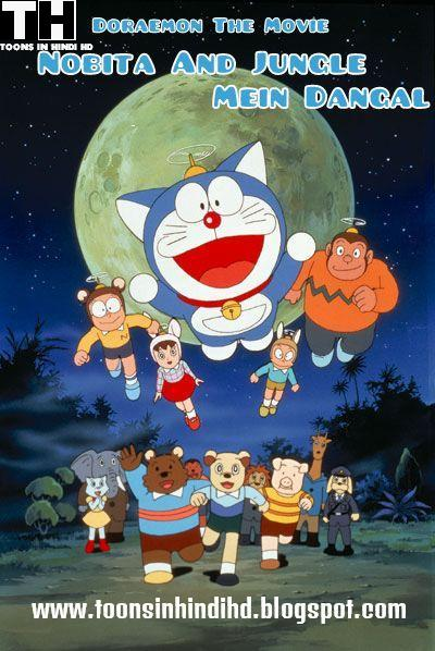 Doraemon The Movie Nobita And Jungle Mein Dangal Full Movie In HINDI Dubbed Free Download 480p DVDRip