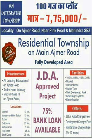 Jaipur Approved Properties