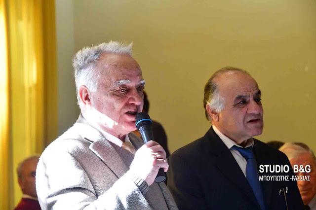 Νέο Δ.Σ. του Συνδέσμου Πολιτικών Συνταξιούχων Ναυπλίου
