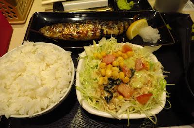 Nakajima Suisan, shio iwashi teishoku