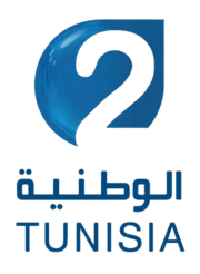 Tunisia Nat 2 - Nilesat Frequency   TV Channel Frequency