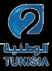 Tunisia Nat 2 - Nilesat Frequency
