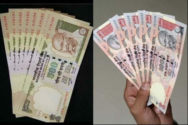 congress-sad-day-tomorrow-anti-black-money-day-for-bjp-8-november