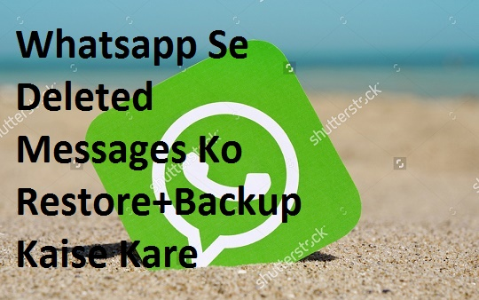 WhatsApp Se Deleted Messages Ko Restore+Backup Kaise Kare - How To Restore Whatsapp Deleted Messages