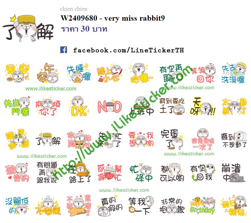 very miss rabbit9