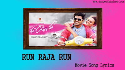 run-raja-run-telugu-movie-songs-lyrics