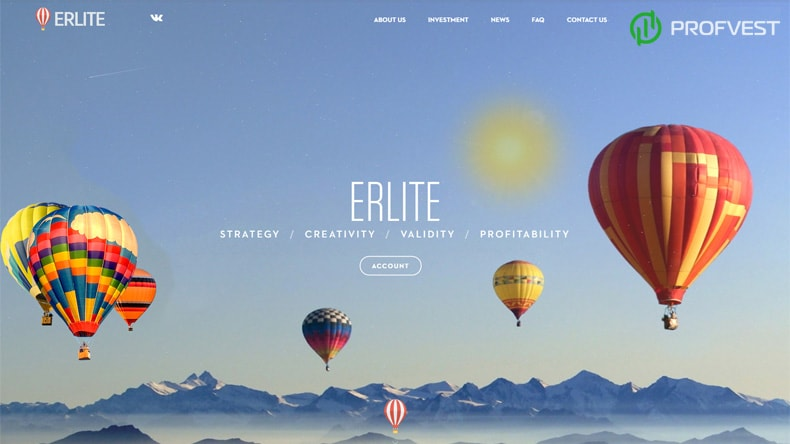 Успехи работы и повышение Erlite