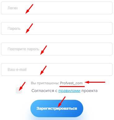Регистрация в SmartsLot 2