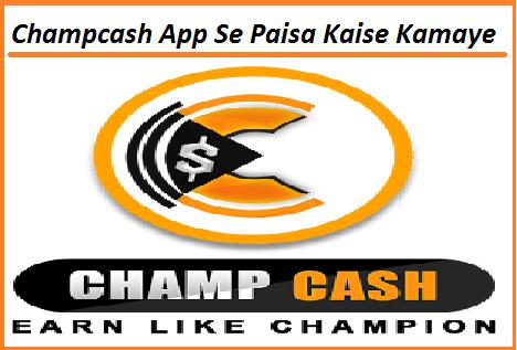 Android-Mobile-Me-Champcash-Se-Paisa-Kaise-Kamaye