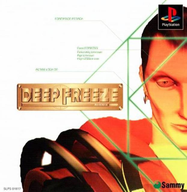 Deep Freeze | 1999 | Japan take on Die Hard but done shitty