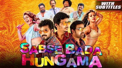 Sãbse Bäda Hungama 2019 Hindi Dubbed Full Movie Download