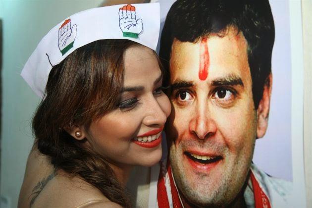 Tanisha Singh Hot N Spicy Photo Shoot Rahul Gandhi