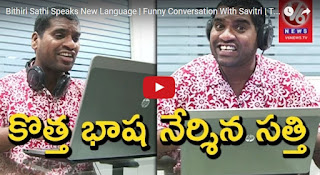 Bittiri Satti Speaks New Language  Funny With Savitri Teenmaar News