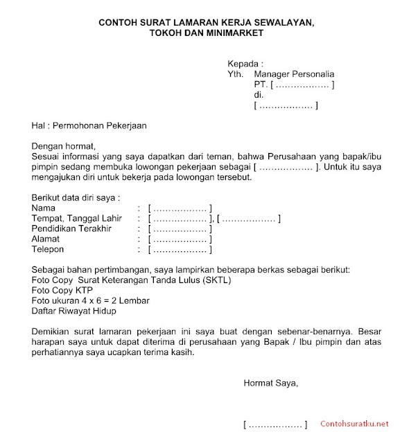 Contoh Surat Lamaran Kerja Swalayan, Supermarket, Mol dan Toko Format Word Doc