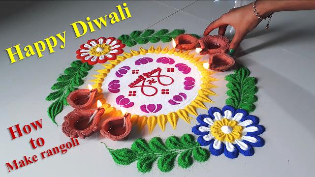 Diwali special new trick rangoli 2018,दीवाली पर इतना Simple Rangoli Design कि आप भी बना लेंगे,इतना Simple Rangoli Design कि आप भी बना लेंगे,Rangoli Easy and Simple Designs for Diwali,आप भी बना लेंगे इतनी सुंदर रंगोली, दिवाली की नई रंगोली,रंगोली,दिवाली की बहुत सुंदर रंगोली