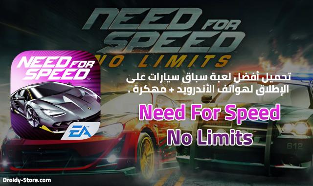 Need for Speed No Limits v3.4.5 Apk Mod All GPU
