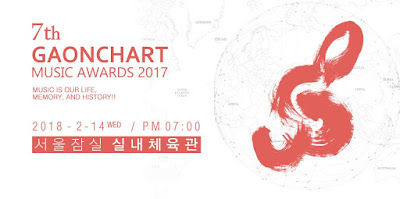 [OFFICIAL] 7th Gaon Chart Music Awards