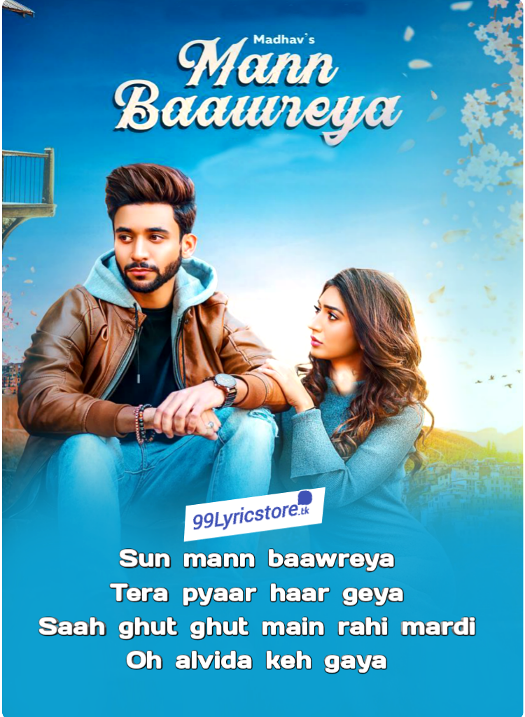 Madhav Mahajan Mann Baawreya Song Lyrics, Mann Baawreya Madhav Mahajan Song Lyrics, Madhav Mahajan Song Mann Baawreya Lyrics, Mann Baawreya Madhav Mahajan Song images, Priyanka Khera Mann Baawreya song Lyrics and Images, latest Punjabi Song Lyrics