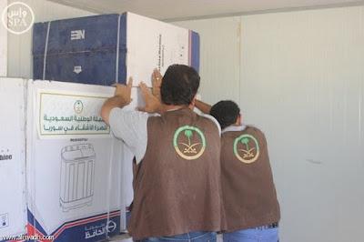 bantuan saudi