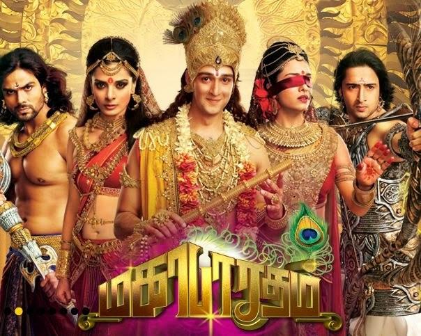 Vijay tv serial mahabharatham episode 6 - Jang ok jung live in love