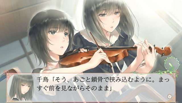 Flowers: Natsu-Hen 2015