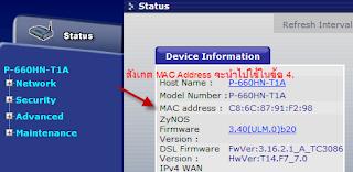 ตั้งค่า zyxel p-660hn-t1a,zyxel p-660hn-t1a เป็น access point,zyxel p-660hn-t1a repeater,ตั้งค่า zyxel p-660hn-t1a v2,zyxel p-660hn-t1a password,zyxel p-660hn-t1a firmware,ตั้งค่า zyxel p-660hw-t1 v2,zyxel p-660hn-t1a หลุดบ่อย,ตั้งค่าเราเตอร์ zyxel 3bb