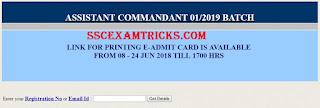 ICG Assistant Commandant Admit Card 2018