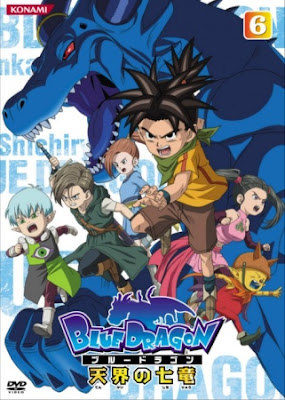 Blue Dragon: Tenkai no Shichi Ryuu