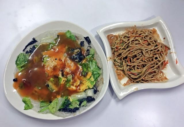 食在燒鍋(卓琳素食工坊)~三重素食、捷運台北橋站素食