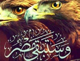 الحرب غير المتماثلة,Asymmetric Warfare,الخوجة, ادارة بركة السبع التعليمية, الحسينى محمد